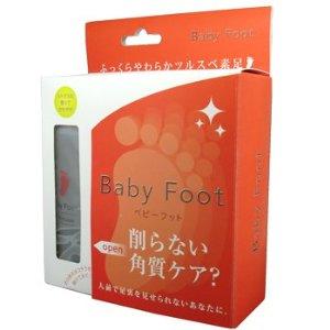ベビーフット 削らない角質ケア Baby foot