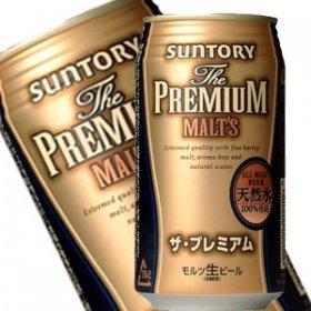 サントリー プレミアムモルツ ビール