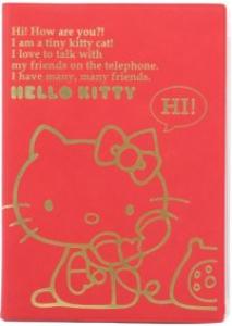 キャラクター手帳,キティ