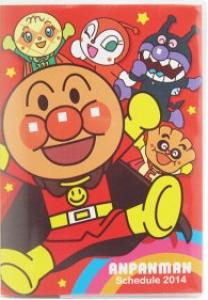 キャラクター手帳,アンパンマン