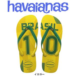 havaianasハワイアナスビーチサンダル