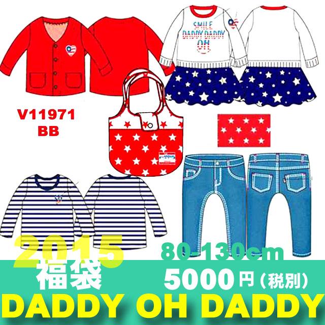 ●かっこいい!ダディオダディ Daddy Oh Daddyの福袋