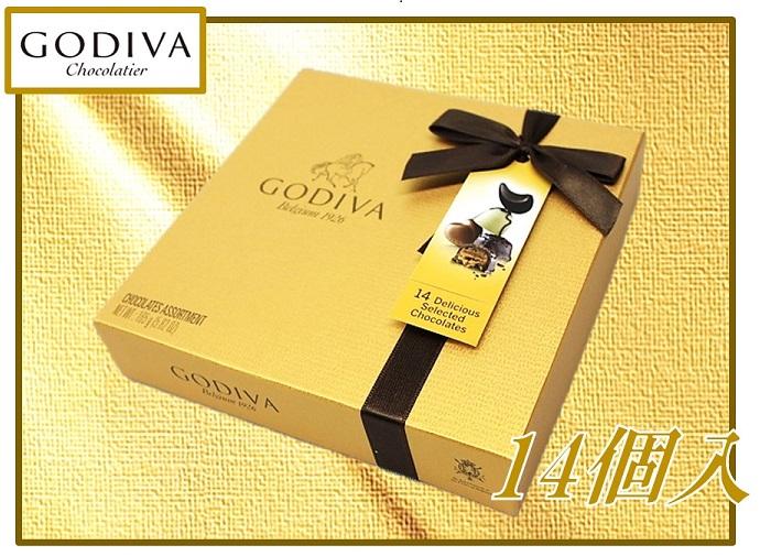 GODIVA ゴディバ ゴールドアソート チョコレート14個入り