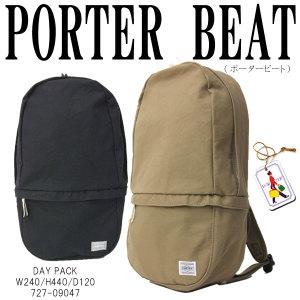 PORTER BEAT