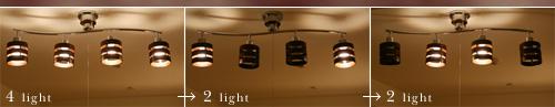 SAVOY4 シーリングライト